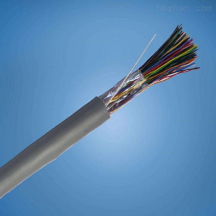 HYA53数据通信电缆