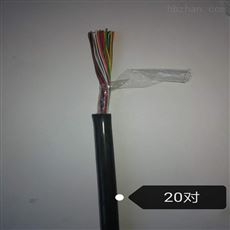 HYA23全塑通讯电缆