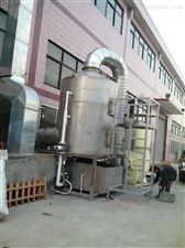 防爆型濕式除塵器可定制