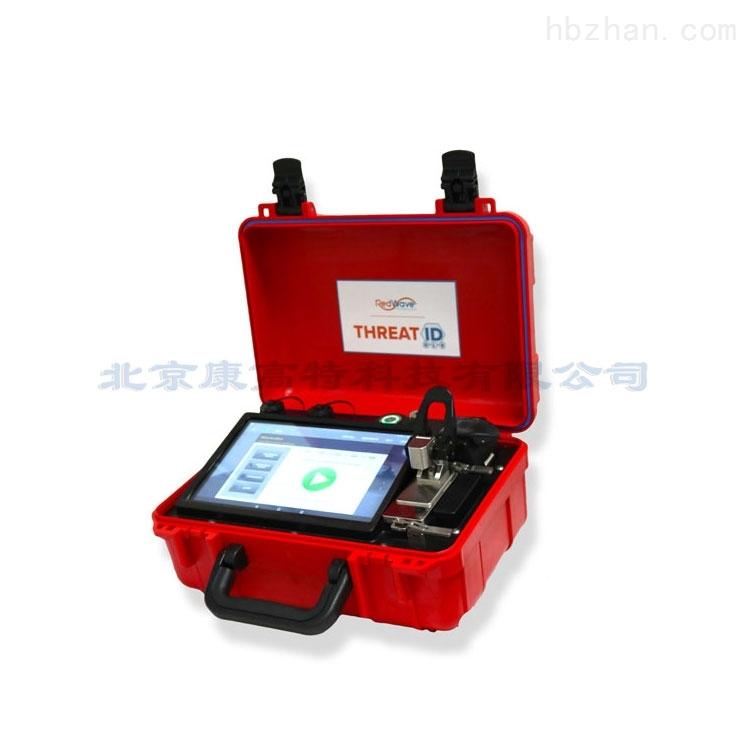 THREAT ID便攜式傅裏葉紅外化學物質鑒定儀