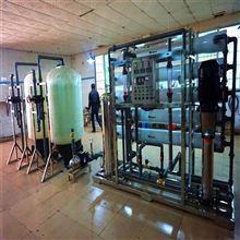 JH—10T/H RO纯水系统化工工业用10T/H反渗透纯水机