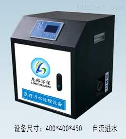 昌都疾控中心实验室污水处理设备