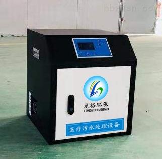 宜春疾控中心实验室污水处理设备