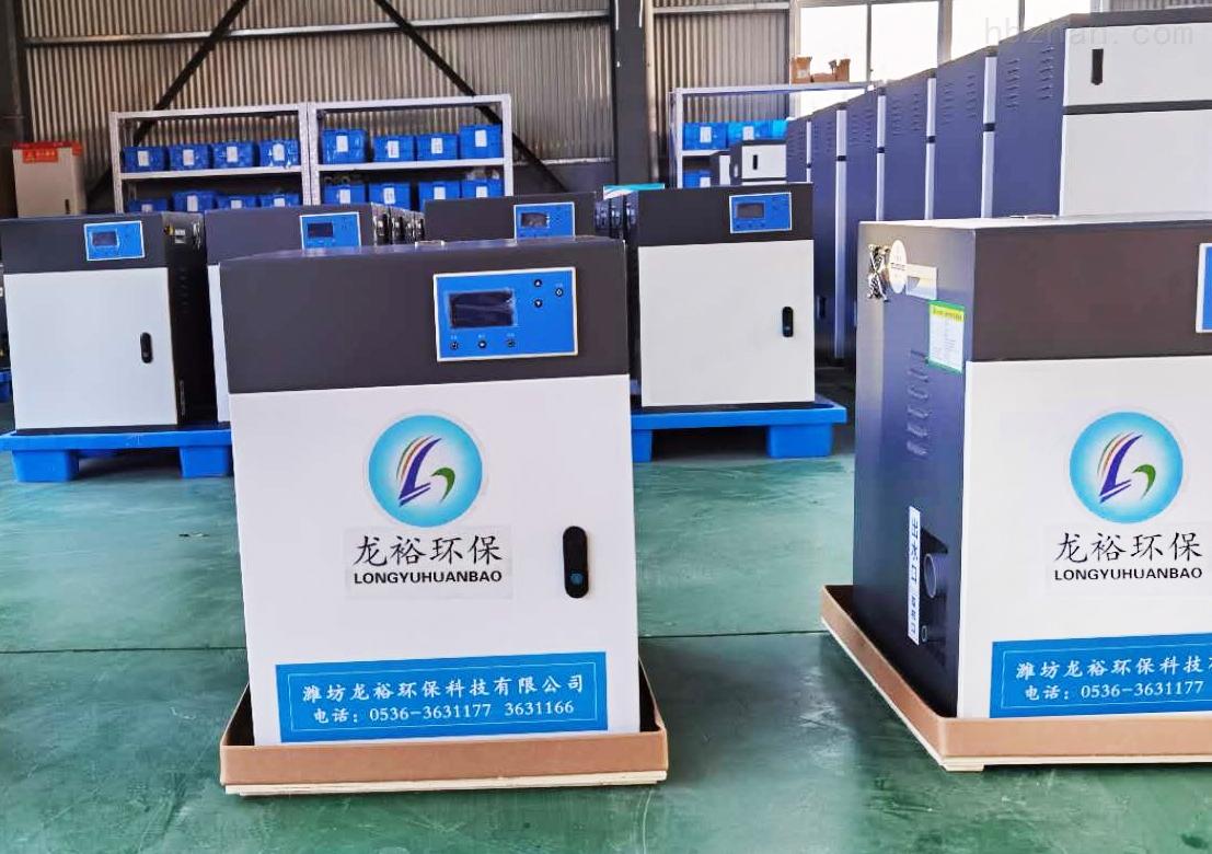 阳泉疾控中心实验室污水处理设备