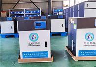 LYYTH阳泉疾控中心实验室污水处理设备