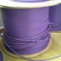 6XV1830-OEH10总线电缆价格型号规格厂家