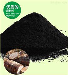 脱色 降COD木质活性炭