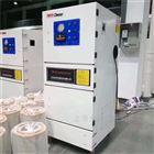 MCJC-5500-6平面磨床设备配套脉冲集尘器