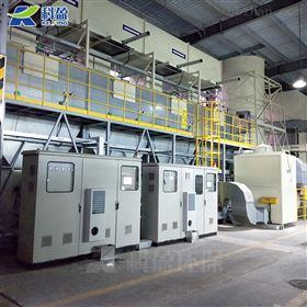 废气低温催化氧化设备