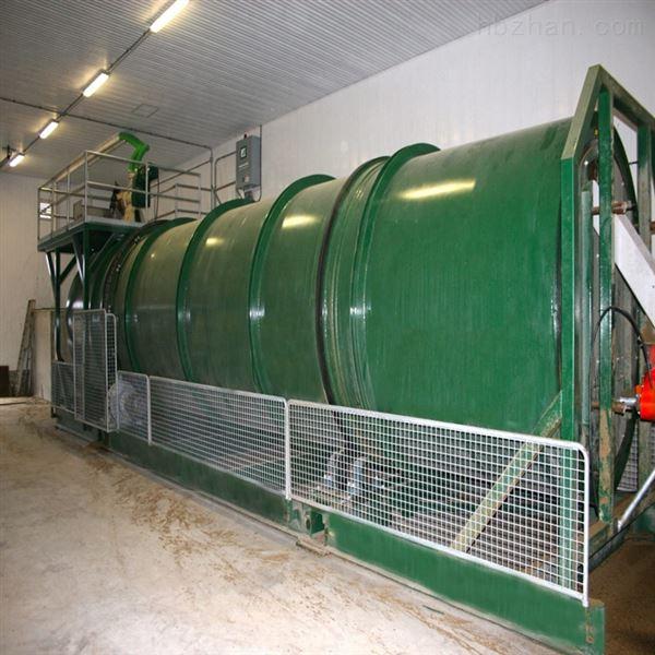 污泥处理一体化发酵设备