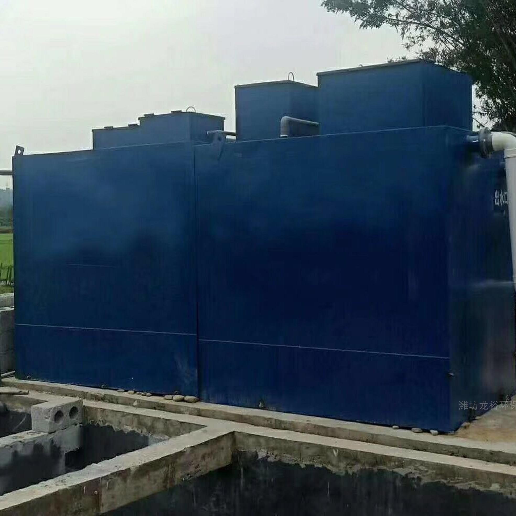 洗涤厂污水处理设备价格