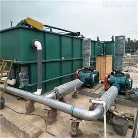 中水回用设备超滤+反渗透处理系统