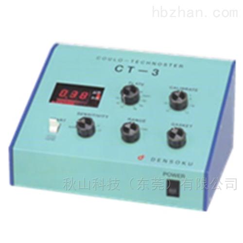 日本电测densoku高灵敏电解膜厚仪CT-3