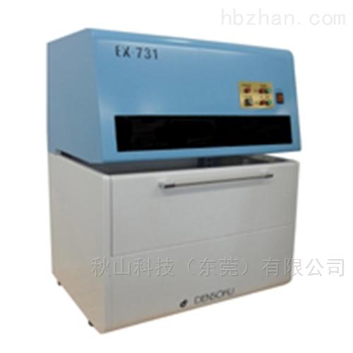日本电测densoku荧光X射线膜测厚仪EX-731