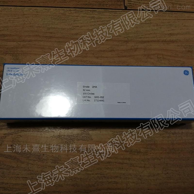 沃特曼Grade QMA PM2.5用石英滤膜