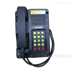 KTH18/批发KTH18本质安全全自动电话机煤矿用