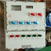 BXMD-挂式多回路防爆照明的力配电箱