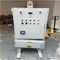 BXMD-钢板焊接防爆照明动力配电箱