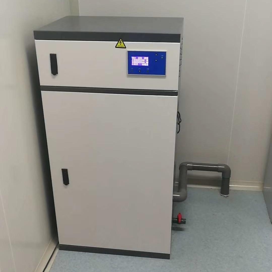 核酸检测实验室废水处理装置