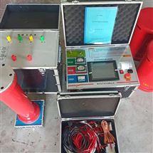 发电机调感式工频串联谐振电缆耐压试验装置