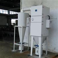 RDD除尘器脉冲除尘器小型工业集尘机
