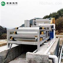 打桩泥浆带式压滤机