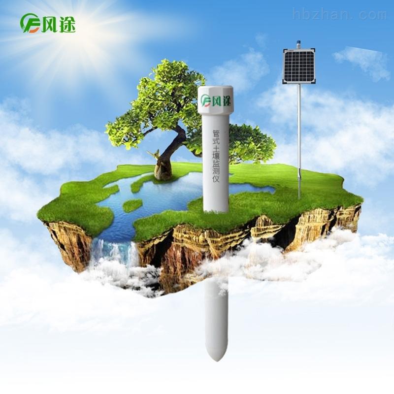 无线多点土壤墒情监测系统