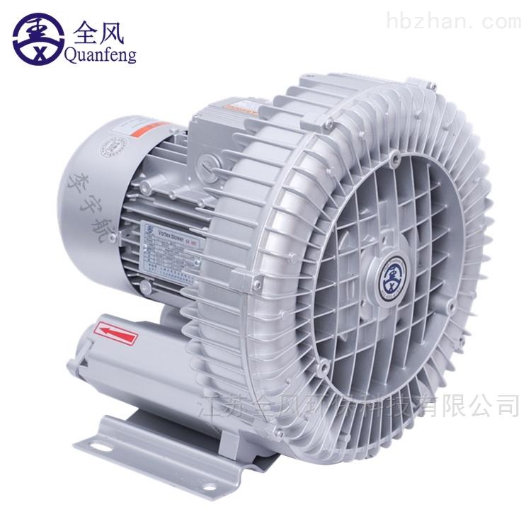 清洗设备高压风机 漩涡气泵