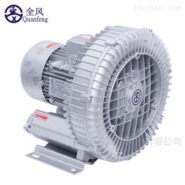 震动刀切割机高压风机