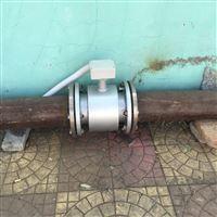 污水排放水电磁流量计