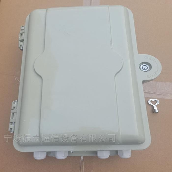 16芯光缆分光箱抱杆式壁挂式OBD分纤箱