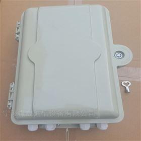 SMC16芯光缆分光箱抱杆式壁挂式OBD分纤箱