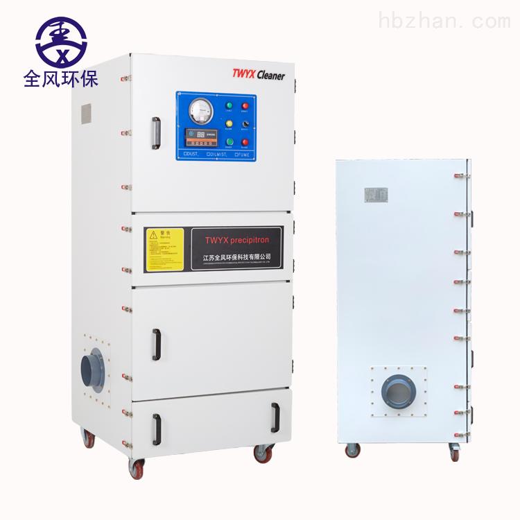 MCJC-7500义齿粉尘工业集尘器