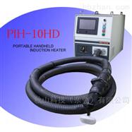 日本oet手提式高频感应加热装置PIH-10HD