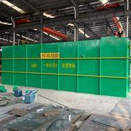 HS-MBRMBR一体化生活污水处理设备工艺