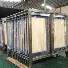 DK污水处理MBR膜一体化设备供应