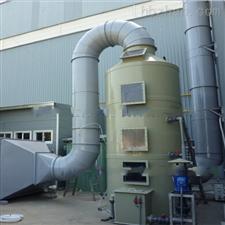 HJ-ZY-09有機廢氣處理塔