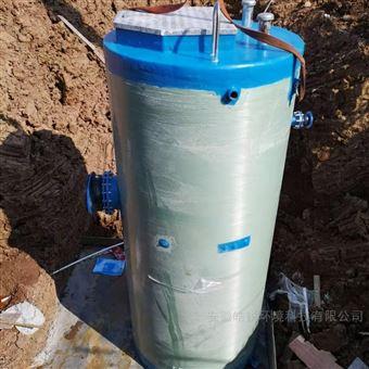 地埋一体化泵站-皓锐环境
