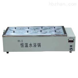 HH-8八孔數顯恒溫水浴鍋
