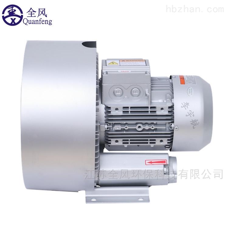2RB520-HH57粮食自动仟样3KW上料鼓风机