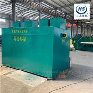 HS-YTH食品制造厂一体化污水设备