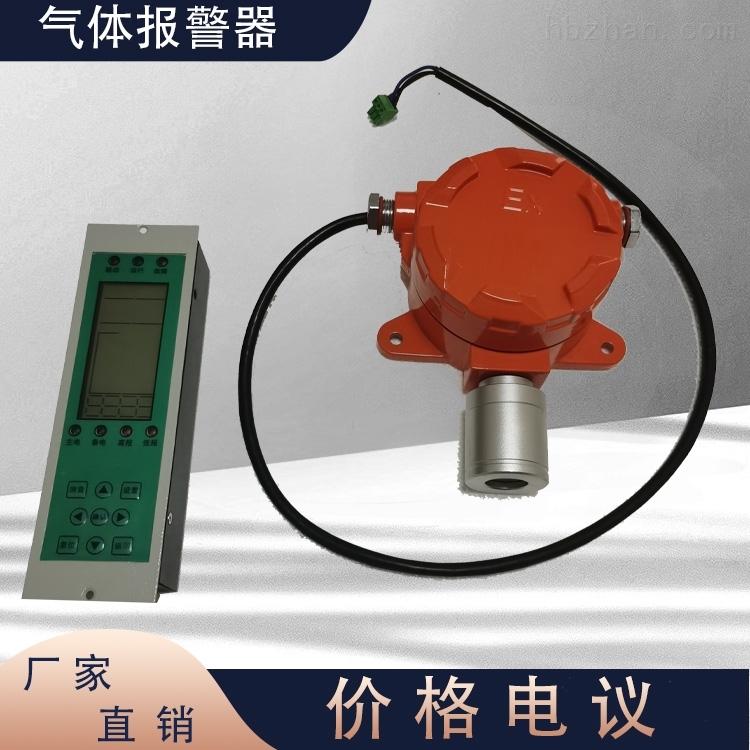 液氨气体检测仪