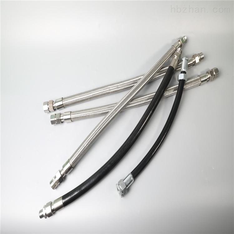 6分橡胶防爆挠性连接管金属穿线管1米