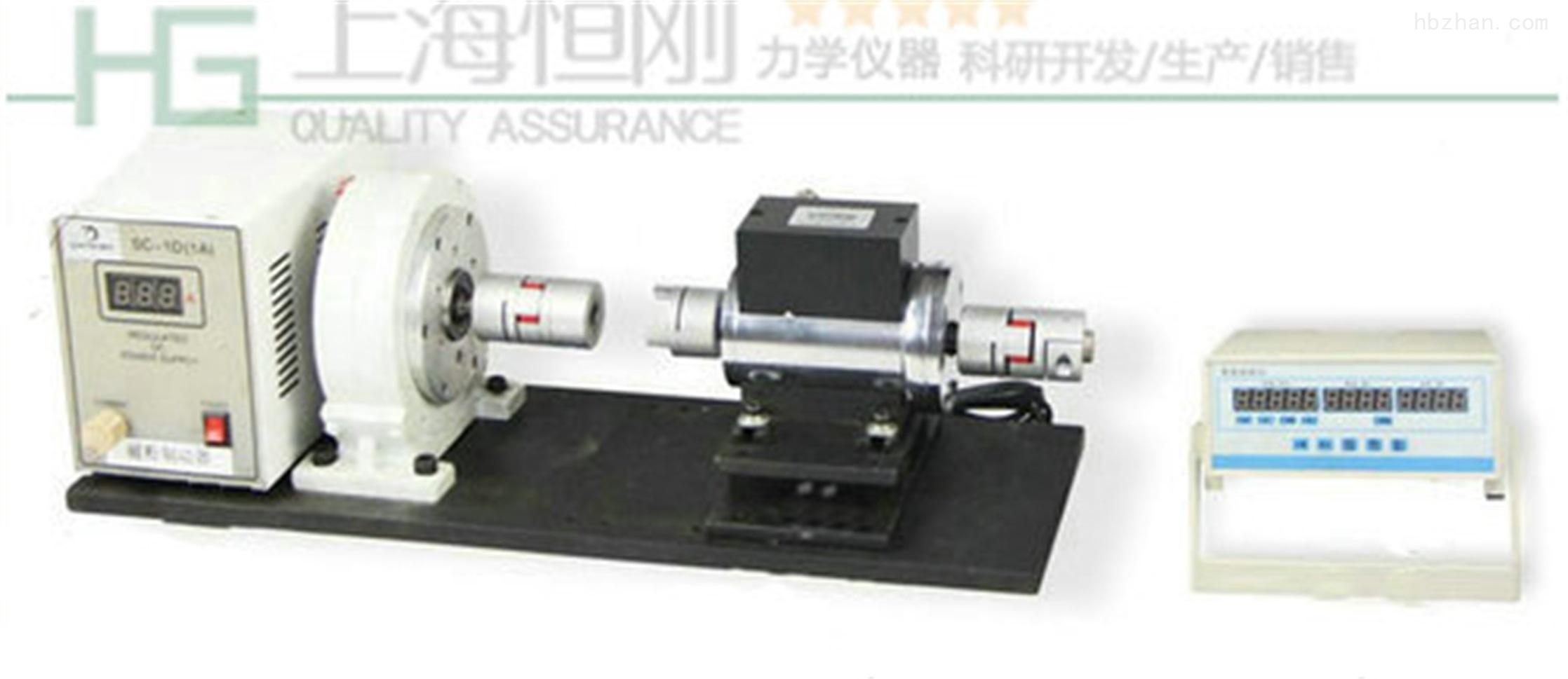 测量精度0.0001级的动态扭力测试仪