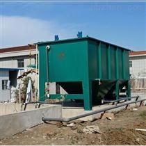 SL斜管沉淀设备设计原理