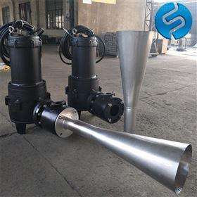 QSB5.5KW水下射流曝气机