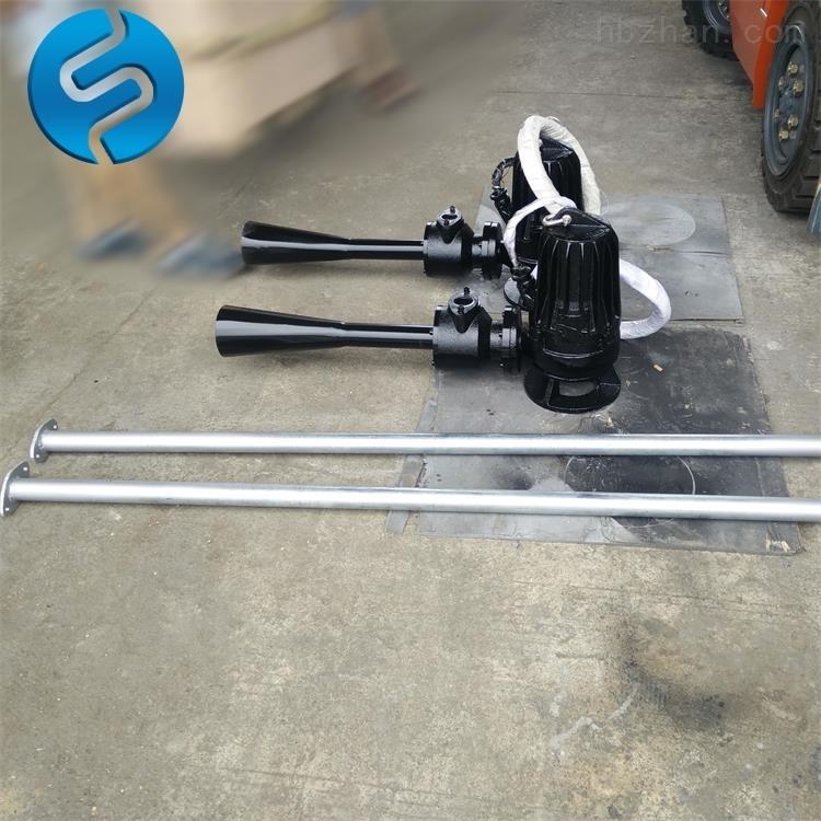 QSB2.2不锈钢射流曝气机