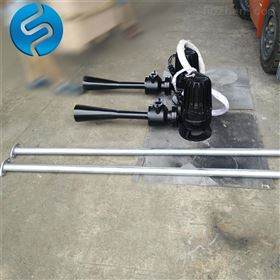 QSB1.5污水池潜水射流曝气机价格型号