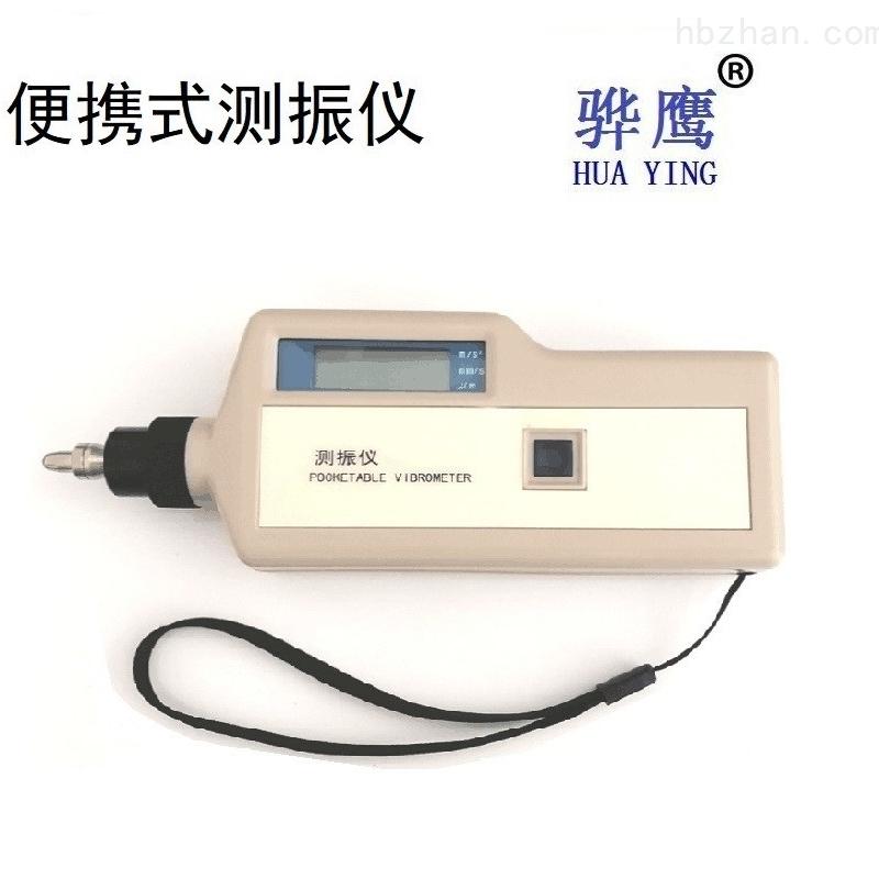 KM8800分体式便携式测振仪