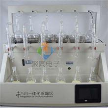多功能氨氮蒸馏器终点控制